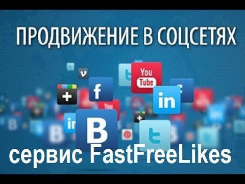 http://tyrboliker.3dn.ru/_ph/1/2/753009699.jpg